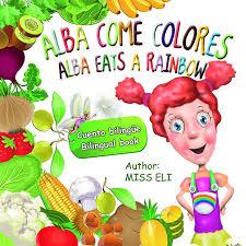 albacolores - copia